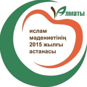 ЛОГО_Алматы  Центр Ислам культ